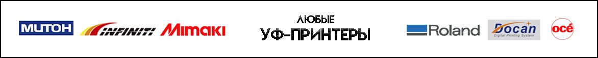 raznye_logotipy2